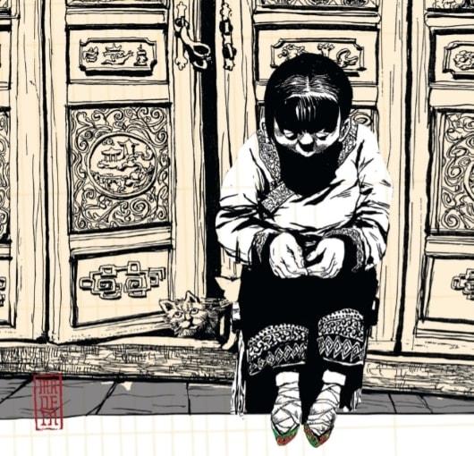 Pieds bandés Li Kunwu